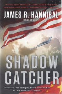 Shadow Cather