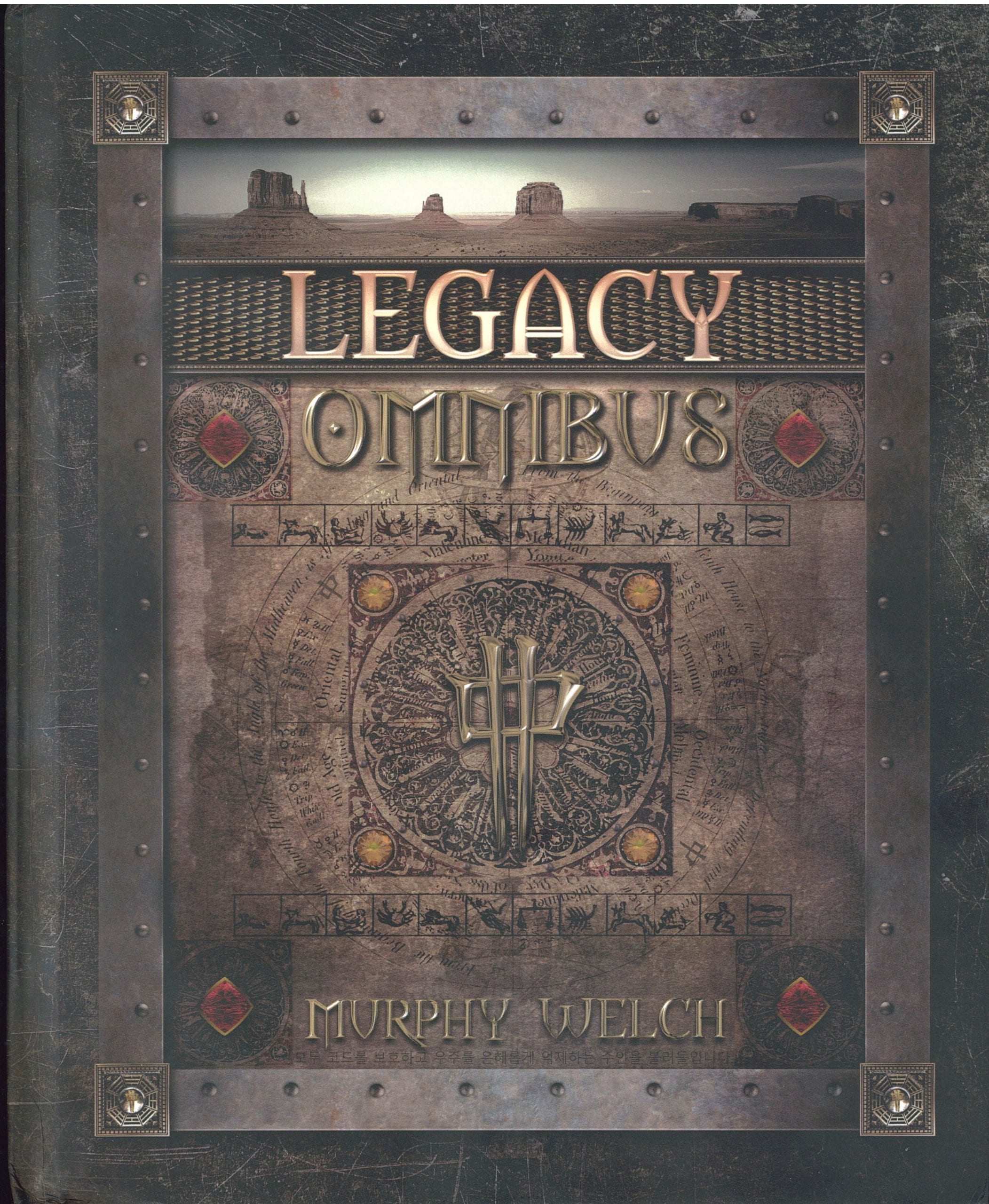Legacy Omnibus Book Review By Ron Fortier